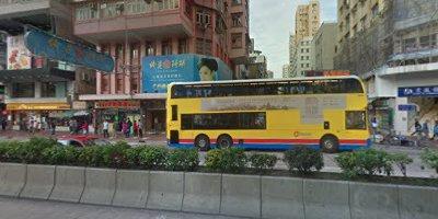 54 Jordan Rd, Yau Ma Tei, Hong Kong