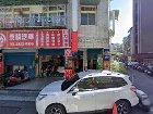台北市法拍屋-台北市北投區致遠一路1段80巷11號3樓
