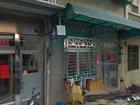 高雄市法拍屋-高雄市三民區瀋陽街115巷11號