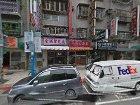 台北市法拍屋-台北市大同區民族西路223號等房屋地下層。