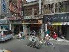 台南市法拍屋-台南市麻豆區興中路43號