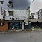 台北市法拍屋-台北市內湖區康樂街136巷2號5樓