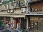 台北市法拍屋-台北市內湖區麗山街46巷12之1號2樓未登記部分