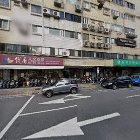 台北市法拍屋-台北市大同區重慶北路二段67號地下樓