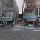 台南市法拍屋-台南市麻豆區平等路31之2號