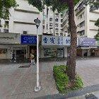 台北市法拍屋-台北市大安區忠孝東路三段236號6樓