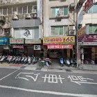 台北市法拍屋-台北市大同區延平北路二段127號地下