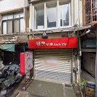 高雄市法拍屋-高雄市新興區民主橫路9巷20號(未保存登記建物)