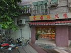 台北市法拍屋-台北市松山區延吉街10巷2號7樓頂層增建部分