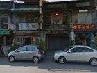 台南市法拍屋-台南市善化區中山路389號