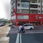 台南市法拍屋-台南市南區中華西路一段111號