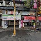 台北市法拍屋-台北市萬華區漢中街42號地下一樓之16