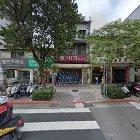 台北市法拍屋-台北市中正區羅斯福路3段316巷3號2樓