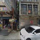基隆市法拍屋-基隆市中正區祥豐街160號增建部分