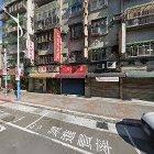 台北市法拍屋-台北市大同區民族西路223號等房屋地下層
