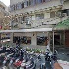 台北市法拍屋-台北市大安區復興南路一段253巷8之1號