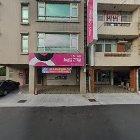 台南市法拍屋-台南市麻豆區中山路171之12號