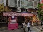 台北市法拍屋-台北市萬華區漢中街35號9樓頂層未登記部分