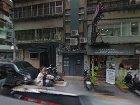 台北市法拍屋-台北市大安區復興南路一段107巷5弄6號