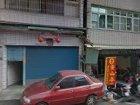 高雄市法拍屋-高雄市左營區店仔頂街12巷8號之未辦保存登記建物。
