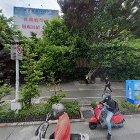 台北市法拍屋-台北市中正區新生南路1段140巷9號1樓