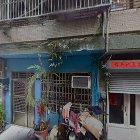 台中市法拍屋-台中市沙鹿區中山路631巷8號