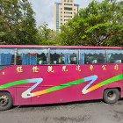 台北市法拍屋-中正區台北市萬華區中華路2段403號4樓及頂樓未登記部分
