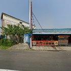 雲林縣法拍屋-雲林縣斗六市雲林路二段550號