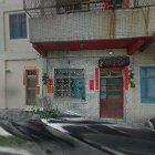 彰化縣法拍屋-彰化縣福興鄉外中村外中街129之2號
