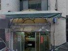 台北市法拍屋-大同區台北市南京西路239巷32號3樓