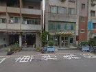 台中市法拍屋-台中市龍井區遠東街30號、30號二樓、30號二樓之1