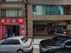 台北市法拍屋-台北市大同區重慶北路2段188號8樓