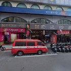 台北市法拍屋-台北市中正區開封街一段2號地下二樓之28