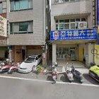 彰化縣法拍屋-彰化縣彰化市長壽街155號
